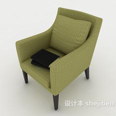 绿色单人休闲椅3d模型下载