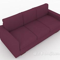 紫色三人沙发3d模型下载