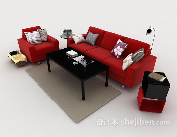 大红色现代组合沙发