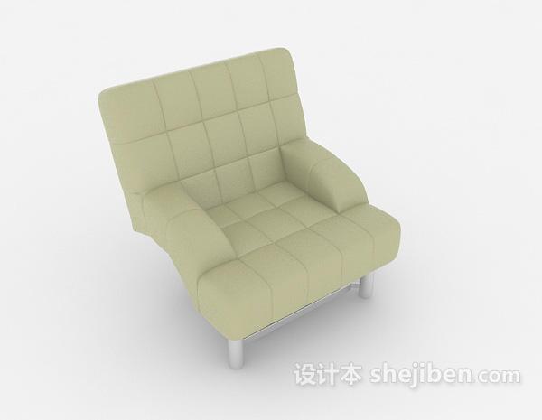 浅绿色休闲单人沙发