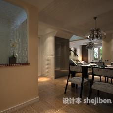 地中海家庭式餐厅3d模型下载