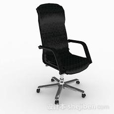 现代黑色椅子3d模型下载
