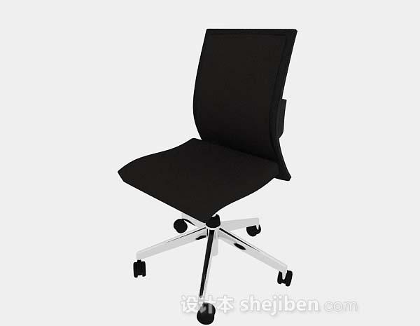 黑色简约休闲椅子