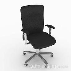 黑色轮滑式椅子3d模型下载