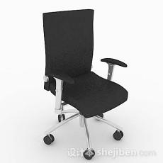 黑色休闲椅子3d模型下载
