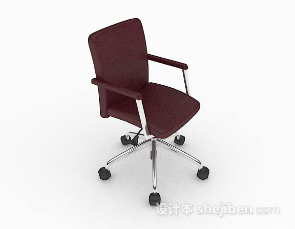 现代紫色办公椅