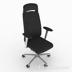 休闲黑色椅子3d模型下载