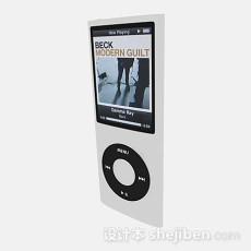 苹果PS33d模型下载