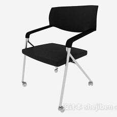 现代简约家居黑色椅子3d模型下载