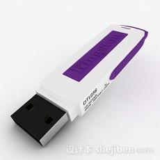 紫色U盘3d模型下载