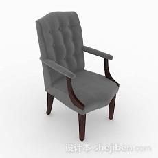 欧式简约灰色单人沙发椅3d模型下载