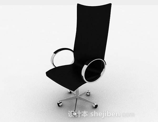 黑色休闲椅子