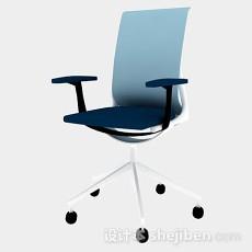 蓝色办公椅3d模型下载