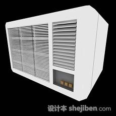 白色空调机3d模型下载