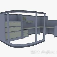 蓝色木质办公桌3d模型下载