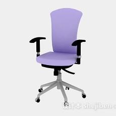 紫色休闲椅3d模型下载