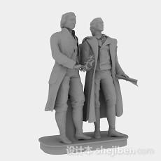 灰色人物雕塑品3d模型下载