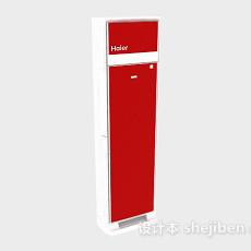 立式红色海尔空调3d模型下载