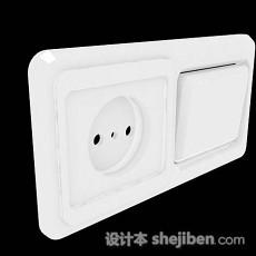 白色插座3d模型下载