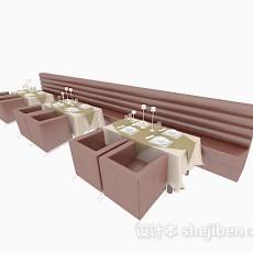 裸粉色餐厅餐桌椅3d模型下载