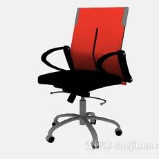 橙色办公椅3d模型下载