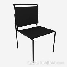 黑色简约休闲椅3d模型下载