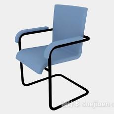 蓝色休闲椅子3d模型下载