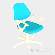 蓝色办公椅子3d模型下载