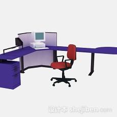 蓝色办公桌椅组合3d模型下载