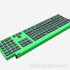 绿色键盘3d模型下载