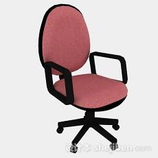 红色家居椅3d模型下载