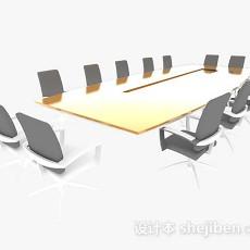 花果山呢简约会议桌椅3d模型下载