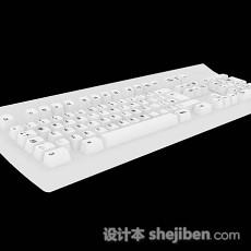 白色键盘3d模型下载