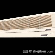 黄色空调3d模型下载