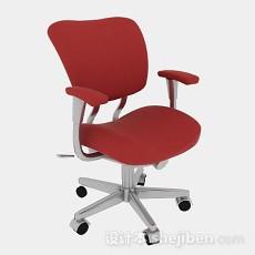 红色办公椅3d模型下载