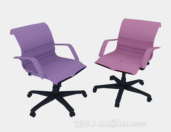 粉紫色办公椅