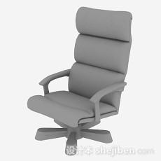 灰色办公椅3d模型下载