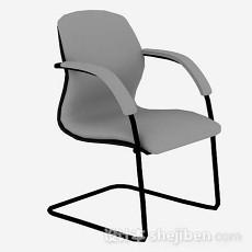 灰色休闲椅3d模型下载