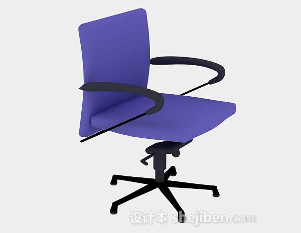 蓝色办公椅