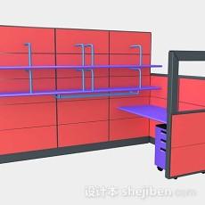 红色办公桌3d模型下载