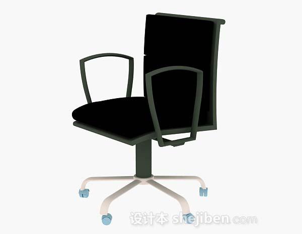 黑色办公椅