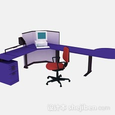 紫色办公桌3d模型下载