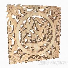 中式原木色镂空艺术雕花窗户3d模型下载
