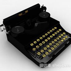美式复古打字机3d模型下载