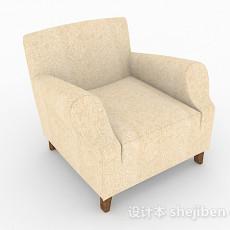 黄色单人沙发3d模型下载