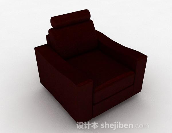 暗红色单人沙发