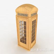 黄色户外电话亭3d模型下载