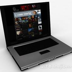 灰色笔记本电脑3d模型下载