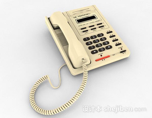 黄色家庭电话机