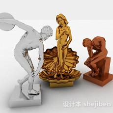 欧式风格金属雕塑人物3d模型下载